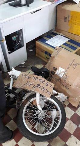 Japan Bicycle 99% - 3/5