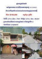 ផ្ទះលក់មានប្លង់រឹង នៅទួលគោក | House for sale in Toul Kok