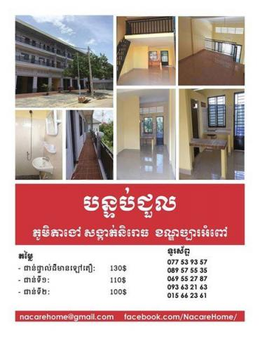 Rooms for rent in Phum Tangov Sangkat Niroth - 1/1