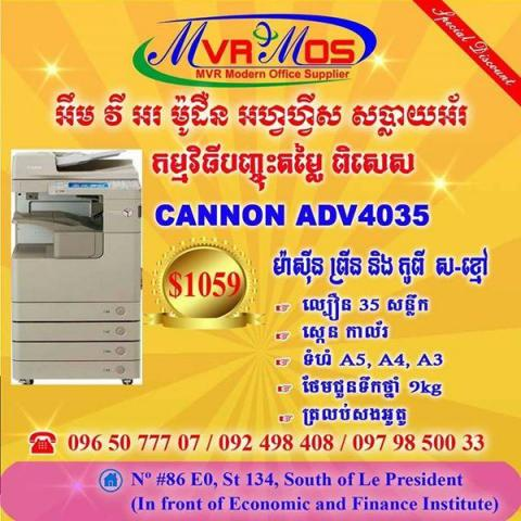 Photocopier for Rent by MVR Modern Office Supply - 1/2