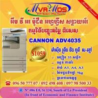 Photocopier for Rent by MVR Modern Office Supply