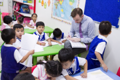ESL Teacher needed in Phnom Penh