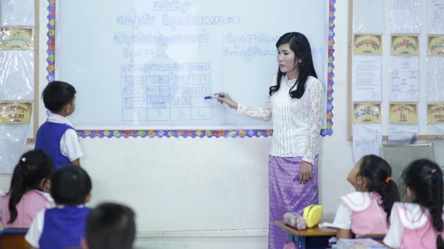 ESL Teacher needed in Phnom Penh - 3/3