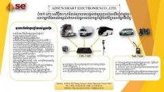 GPS Motor and Car - Image 4/4