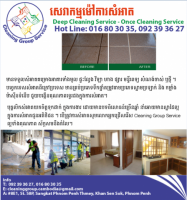 សេវាសំអាត Cleaning Services in Phnom Penh