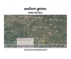 មានដីលក់ Siem Reap
