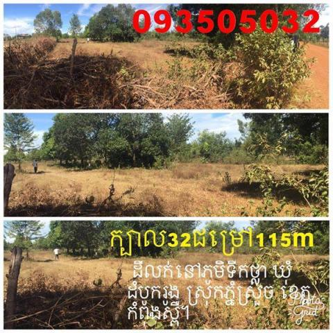 land for sale - 1/1