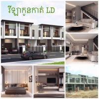 វីឡាកូនកាត់ | Hybrid villa for sale