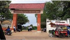 Land for sale In Sihanouk