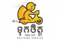 អ្នកដឹកជញ្ជូនតាមម៉ូតូ - Delivery Driver Near Phnom Penh