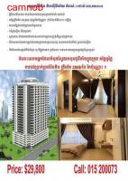 Cheap condo near boeung Tompun for sale