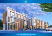 ขายทาวน์โฮม 3ชั้น โครงการ Perfect Avenue ต. สุเทพ อ. เมืองเชียงใหม่ จ. เชียงใหม่