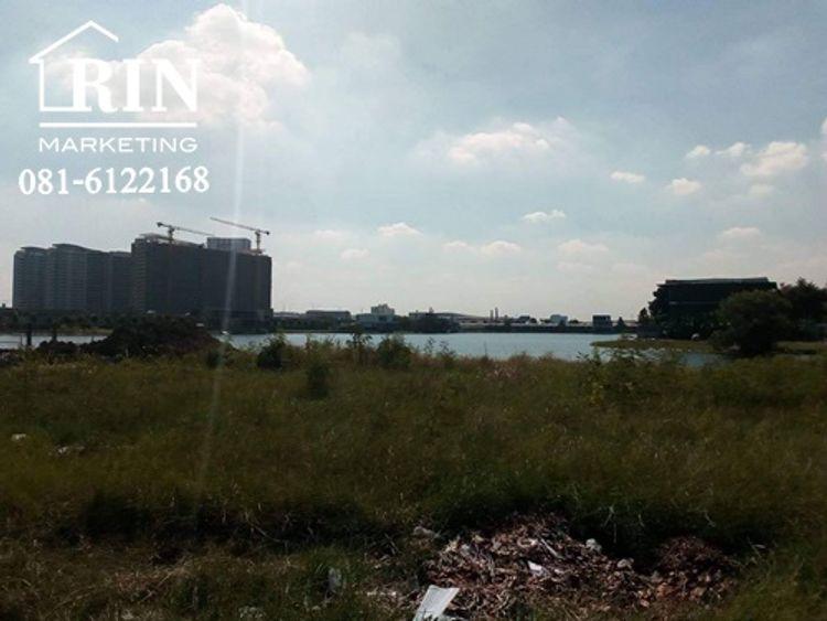 R020-124 ขายที่ดินสวย โครงการ The Laken ติดทะเลสาบเมืองทองธานี ปากเกร็ด นนทบุรี, ภาพที่ 1