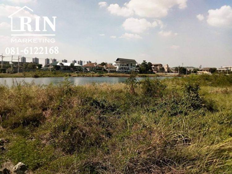 R020-124 ขายที่ดินสวย โครงการ The Laken ติดทะเลสาบเมืองทองธานี ปากเกร็ด นนทบุรี, ภาพที่ 2