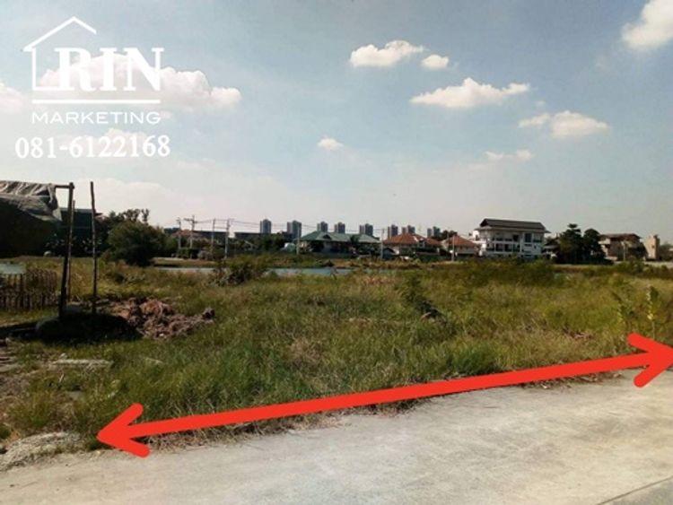 R020-124 ขายที่ดินสวย โครงการ The Laken ติดทะเลสาบเมืองทองธานี ปากเกร็ด นนทบุรี, ภาพที่ 5