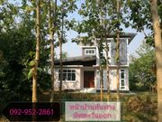 R072-272 ขายบ้านพร้อมที่ดิน 4-2-66 ไร่ บ้านสวย พร้อมอยู่ ใกล้สนามบิน 15 กิโลเมตร