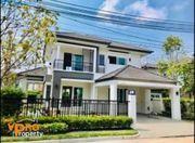 ขาย บ้านเดี่ยว โครงการเดอะแกรนด์ พระราม 2 The Grand Rama 2 ใกล้ใกล้ทางด่วนพระราม 2 – ดาวคะนอง