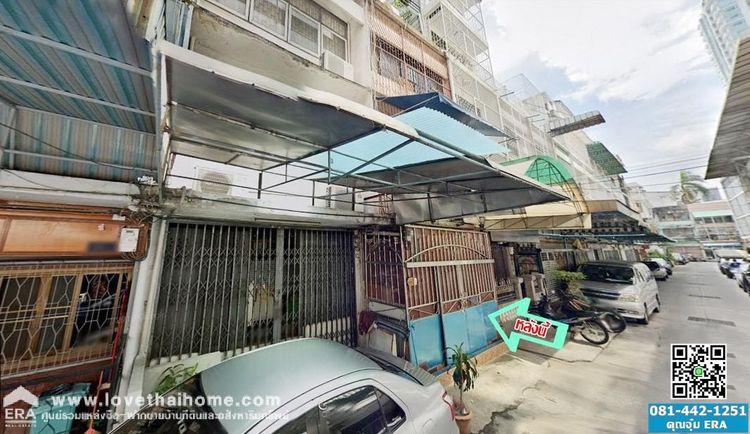 ขายตึกแถว ถนนนเรศ ซอยพุทธโอสถ(ซอยจันทรรัตน) อยู่หลังตึกจิวเวลรี่ เซ็นเตอร์ พื้นที่14.1ตรว. ขาย9ล้านบาท ทำเลดี ใจกลางเมือง ย่านการค้า ใกล้สนง.เขตบางรัก, ภาพที่ 1