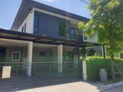 ขายบ้าน 2 ชั้น  บ้านกลางเมือง พระราม 9-อ่อนนุช  แขวงประเวศ เขตประเวศ กรุงเทพมหานคร