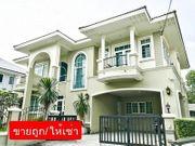 ให้เช่า-ขาย บ้านเดี่ยว 2 ชั้น หลังมุม Areeya อารียา ดอนเมือง-สรงประภา ถนน ร.พ.ช. ปทุมธานี
