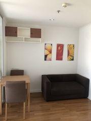 ให้เช่าคอนโด 1ห้องนอน Lumpini Place พระราม4-กล้วยน้ำไท ใกล้ BUIC
