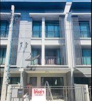 ให้เช่า ทาวน์โฮม 3 ชั้น บ้านกลางเมือง รัตนาธิเบศร์ ใกล้ MRT รัตนาธิเบศร์