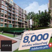 ZCAPE 3 Condominium Phuket