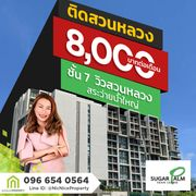 Sugar Palm Suan Luang Phuket For Rent
