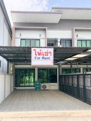 ทาวน์โฮมใหม่ให้เช่า คันคลองชล มช สุเทพ-ตลาดแม่เหียะ เชียงใหม่