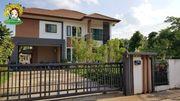 ขาย บ้าน ในโครงการ สาริน 9 ตำบลในเมือง อำเภอเมืองอุบลราชธานี จังหวัดอุบลราชธานี