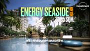 ขายขาดทุน ! Energy Seaside หัวหิน 31.55 ตรม. ห่างชายหาดเพียง  200 ม. พอยท์ สำหรับใช้บริการในโครงการ มูลค่า 20,000 บาท/ปี