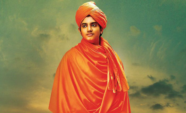 swami vivekananda my role model Swami vivekananda is a perfect role model for youths as his thoughts are still relevant and a guiding force for world, rss chief mohan bhagwat said.