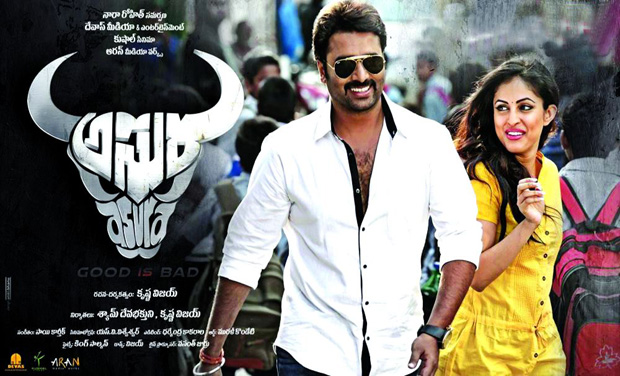 Movie Review Asura Nara Rohit Steals The Show