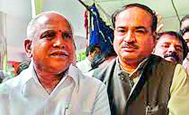 Former chief minister B.S. Yeddyurappa and Bengaluru South MP Ananth Kumar in a file photo