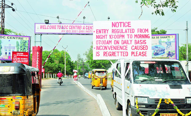 A view of the AOC road with the notice board. (Photo: DC)