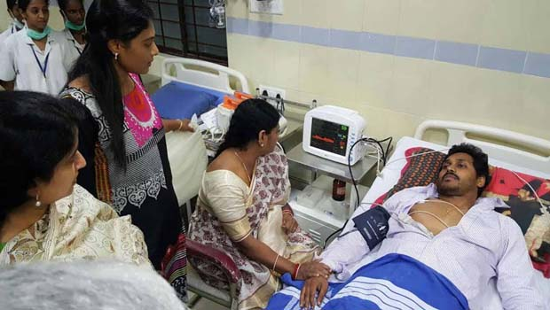 Image result for jagan hospital