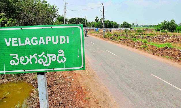 Velagapudi Road