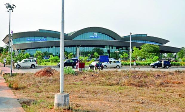 A view of Rajahmundry airport in East Godavari. (Photo: DC)