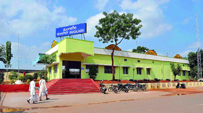 Mangalagiri railway station which will be the centre of rail connectivity to the new capital Amaravati. (Photo: DC)