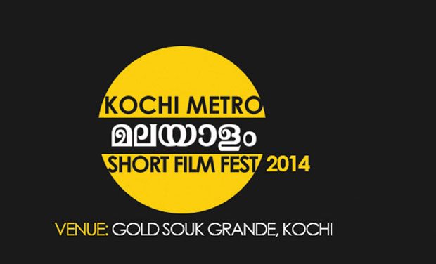 Short Film Fest To Propagate Malayalam