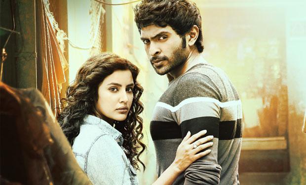Vikram Prabhu and Priya Anand in 'Arima Nambi'