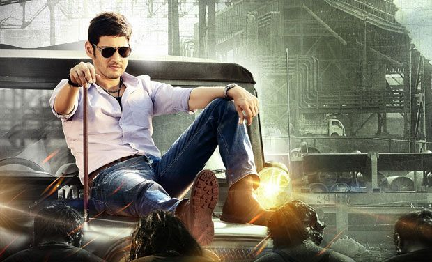 The movie poster of 'Aagadu'