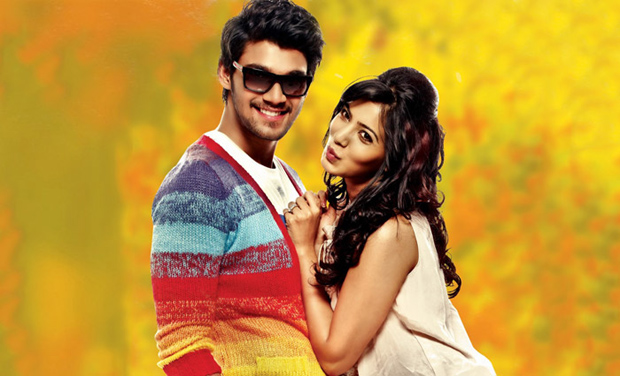 A still from the film 'Alludu Seenu'