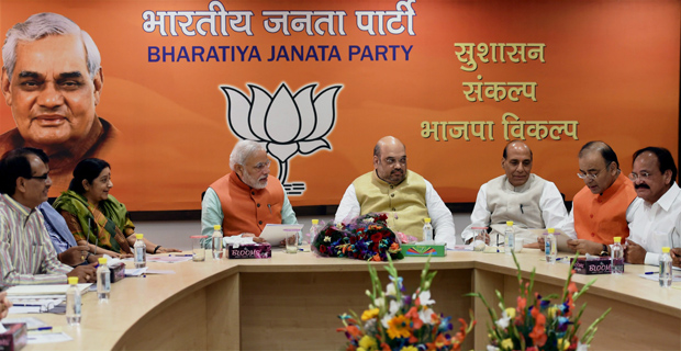 Prime Minister Narendra Modi with BJP President Amit Shah and party leaders during the party's parliamentary board meeting to assess the assembly poll results in New Delhi (Photo: PTI)