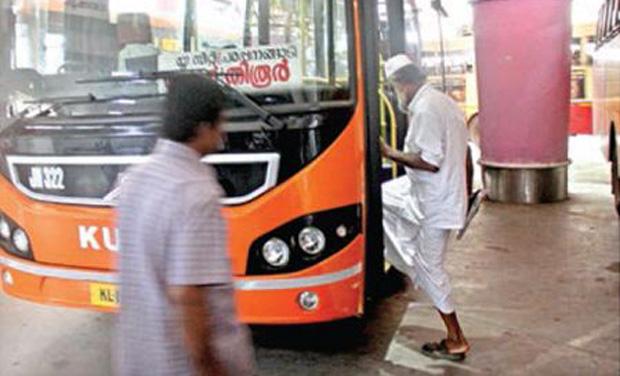 Ksrtc | Deccan Chronicle