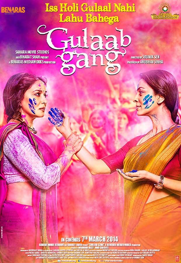 Gulaab Gang' set in matriarchal society