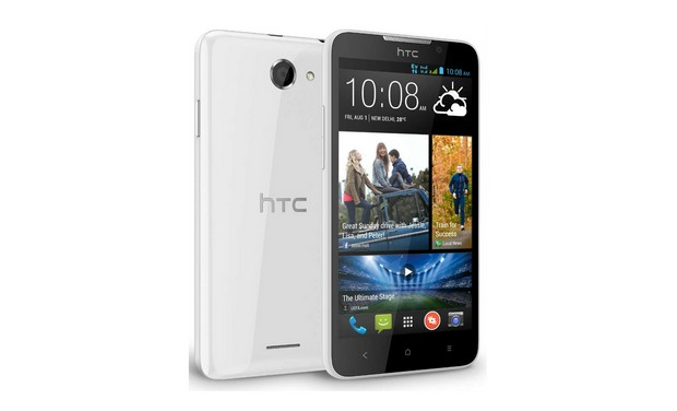 HTC unveils the HTC Desire 516C, price and availability ...