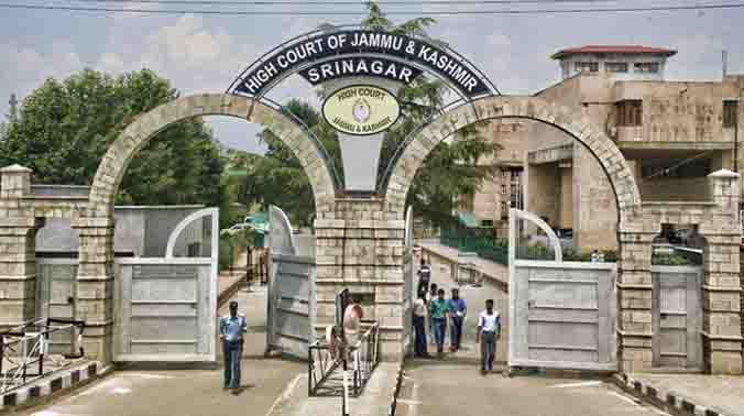 Jammu and Kashmir High Court. (Photo: PTI)