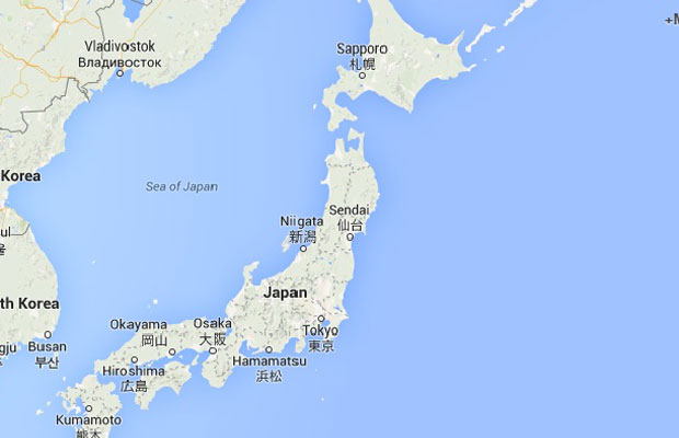 Small tsunami hits southern Japanese islands