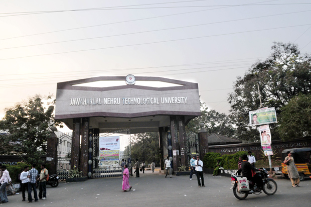 Jawaharlal Nehru Technological University (Photo: Deccan Chronicle)